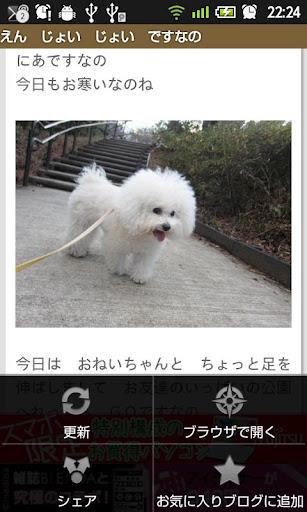 辛普森家庭中文配音版1-6 @ 零度以下的笑點:: 隨意窩Xuite日誌