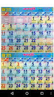 Screenshot of Hindu Calendar Panchangam 2015