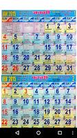 Screenshot of Hindu Calendar Panchangam 2015