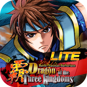 Dragon of the Three Kingdoms_L For PC (Windows & MAC)