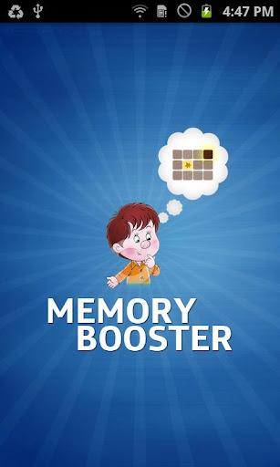 儿童记忆游戏 - 比赛,赢得