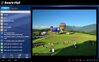 Screenshot of 8ware-Heli