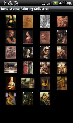 玩教育App|ルネッサンス 絵画集 広告無し免費|APP試玩