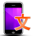 WordTalk - Sino Korean study icon