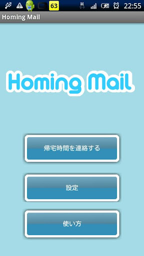 Homing Mail