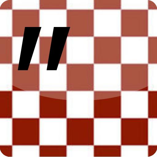 Android aplikacija Hrvatske Izreke Pro na Android Srbija