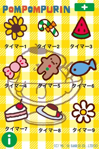 SANRIO CHARACTERS Timer3