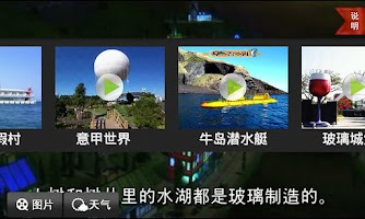 Screenshot of Smart JEJU