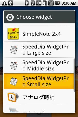SpeedDialWidgetPro