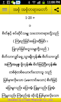 Screenshot of DHAMMAPADA,DAMA,DHAMA,myanmar