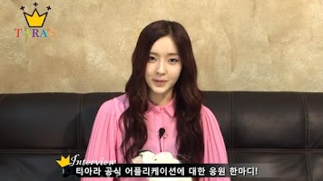 Screenshot of TARA Official [AREUM 3D]