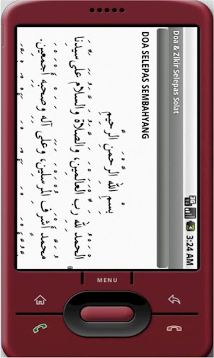 【免費書籍App】Doa dan zikir selepas solat-APP點子