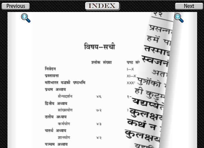 Unusual Resume In Hindi Pictures Inspiration - Example Business ...