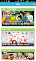 Screenshot of Groupon Korea