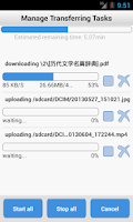 Screenshot of DriveHQ File Manager  (FTP)