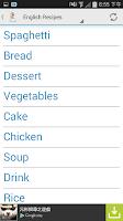 Screenshot of Chinese recipes
