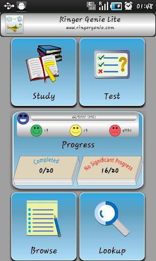 【免費教育App】sTutor - GRE Vocab Pro (Key)-APP點子