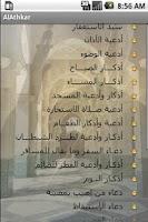 Screenshot of AlAthkar