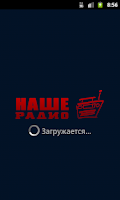 Screenshot of Наше Радио