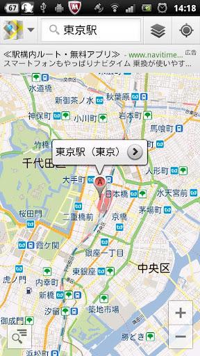 玩免費工具APP|下載GPS for Google Maps app不用錢|硬是要APP