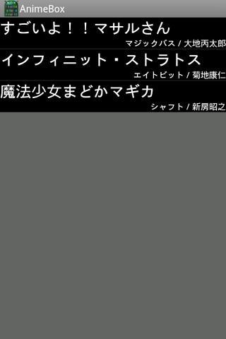 MKアニメ管理帳