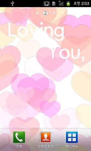 [HTH]LovingYou