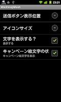 Screenshot of MixiEmojiMush