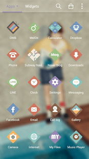 Seung Hoon LINE Launcher theme - screenshot