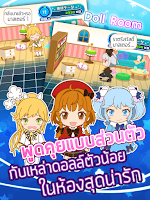 Screenshot of Fantasista Doll TH