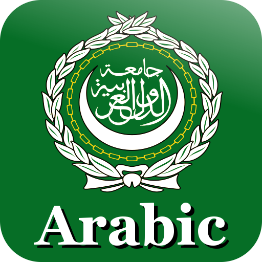Arabic Words LOGO-APP點子