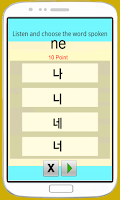 Screenshot of Korean Basic Alphabet (Lite)