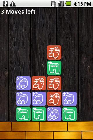 【免費解謎App】Puzzle Attack-APP點子