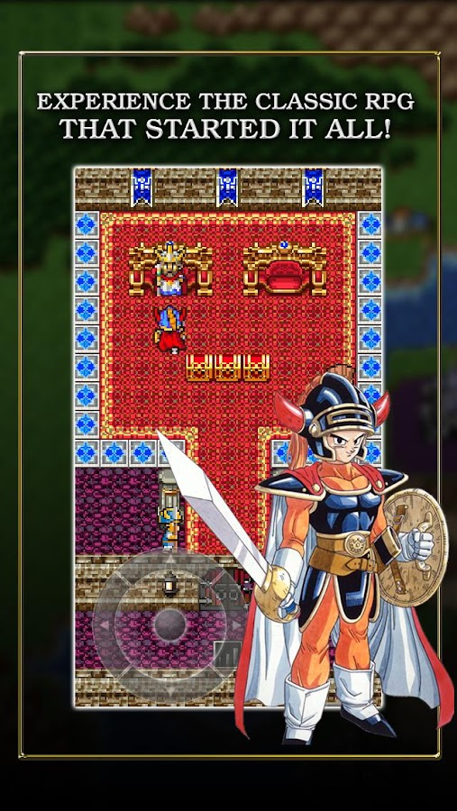 DRAGON QUEST Screenshot 0