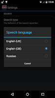 Screenshot of Offline English Russian Dict.