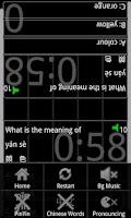 Screenshot of KMC  Learn Chinese