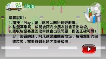 Screenshot of 阿凡阿達