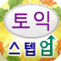 StepUp Toeic English Vocab icon