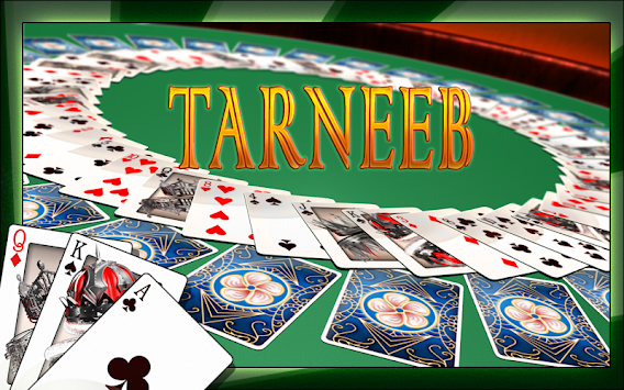 Play Tarneeb Online with Friends