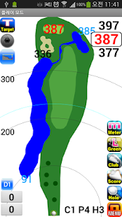 G-CORE Green Caddy Golf Korea - screenshot
