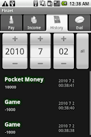Screenshot of FINZET personal cashbook