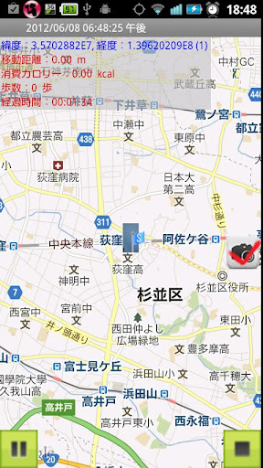 【免費旅遊App】おでかけCAMERA-APP點子