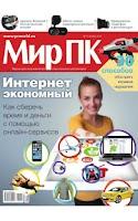 Screenshot of Журнал