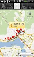 Screenshot of 家樂置業