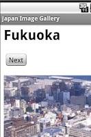 Screenshot of Japan Image Gallery