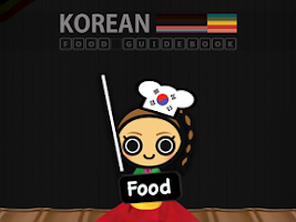 Screenshot of Korean Food Guidebook (KFGB)