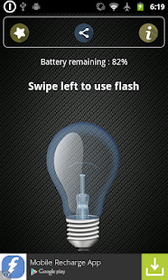 Super Flash Lite - screenshot