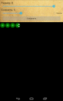 Screenshot of Best Snake