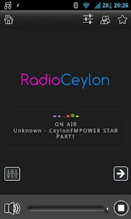 Radio Ceylon - screenshot