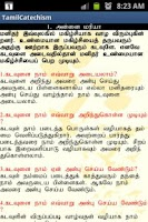 Screenshot of Tamil Catechism Book