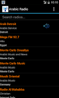 Screenshot of Arabic Radio